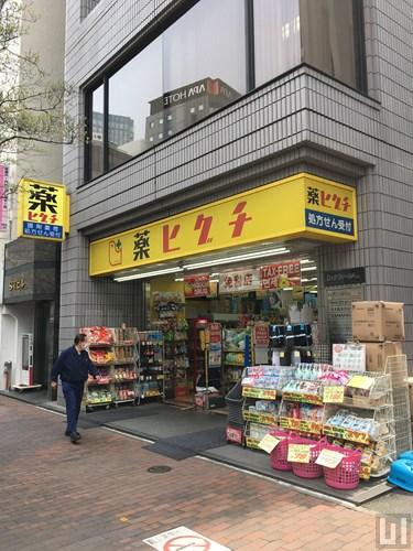 薬ヒグチ 新飯田橋店