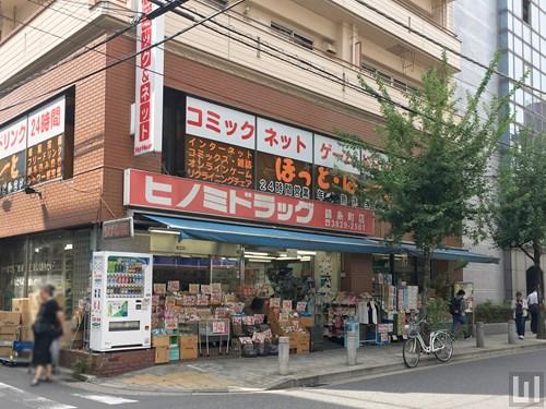 ヒノミドラッグ 錦糸町店