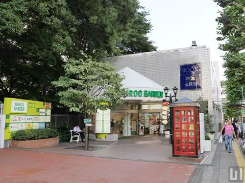 広尾ガーデン - 文教堂 広尾店