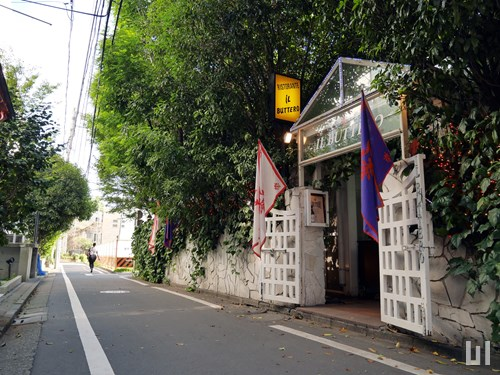 マンション向かいにあるイタリアンレストラン イル・ブッテロ