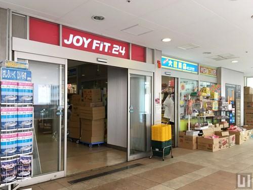 JOYFIT24 日暮里
