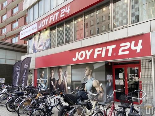 JOYFIT24 西早稲田