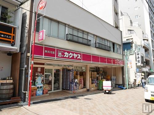 酒のカクヤス 大井町店
