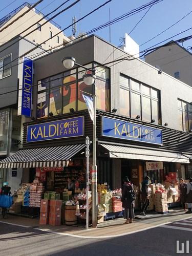 カルディコーヒーファーム 学芸大学店