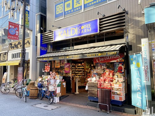 カルディコーヒーファーム 大岡山店