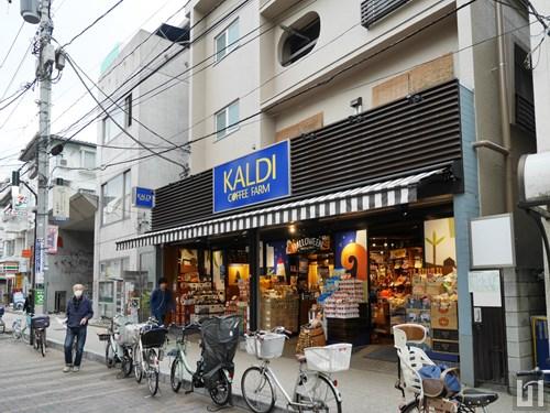 カルディコーヒーファーム 用賀店