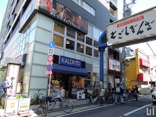 カルディコーヒーファーム 戸越銀座店