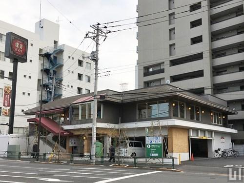 鎌倉パスタ 深川冬木店