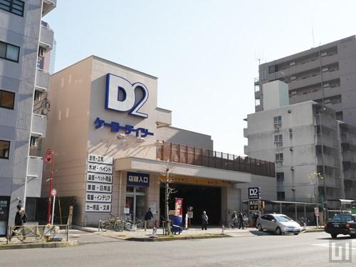 ケーヨーデイツー 三田店