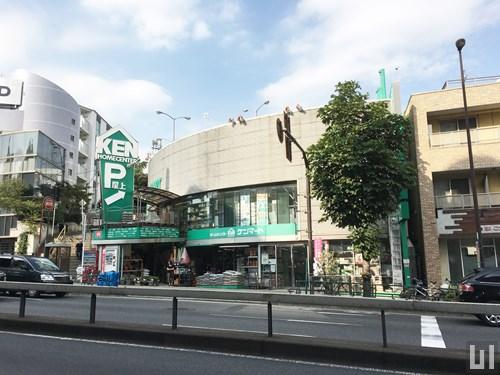 ホームセンター ケンマートA館