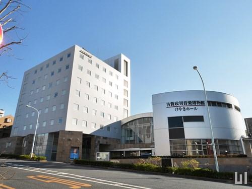 けやきホール - 古賀政男音楽博物館