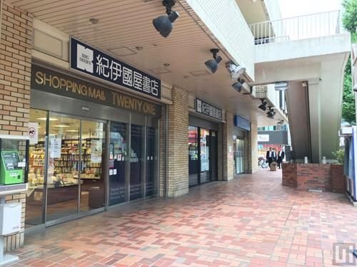 紀伊國屋書店 笹塚店