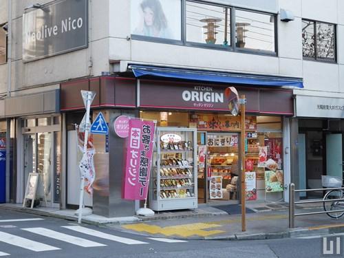 キッチンオリジン 大井町店