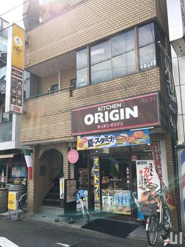 キッチンオリジン 祐天寺店