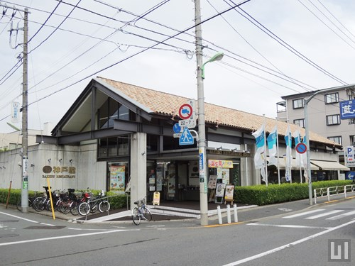 神戸屋レストラン 上野毛駅