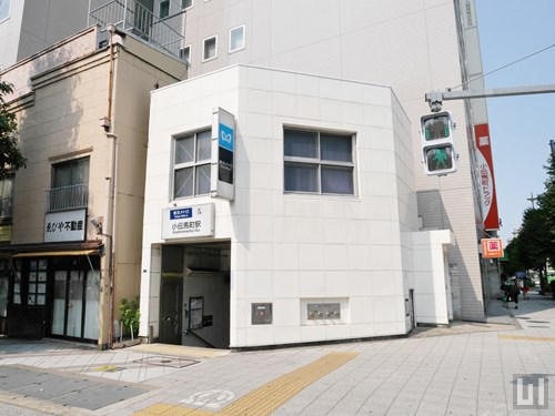 東京メトロ日比谷線 小伝馬町駅