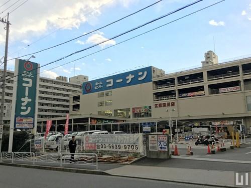 ホームセンター コーナン 江東深川店