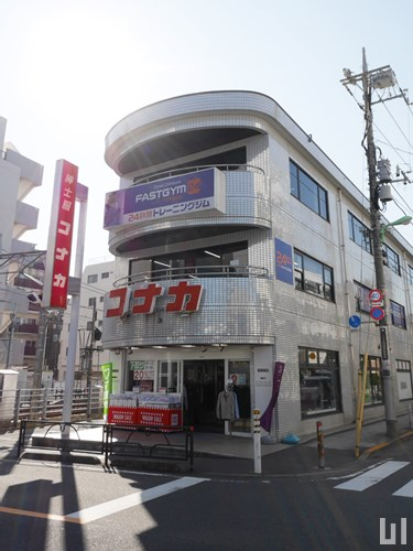 紳士服コナカ / FASTGYM24 奥沢店