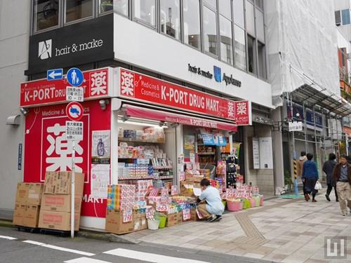 K-PORT DRUG MART 桜田通り店