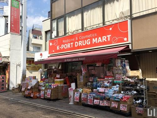 K-PORT DRUG MART 雪谷大塚店