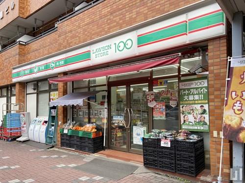ローソンストア100 東陽一丁目店
