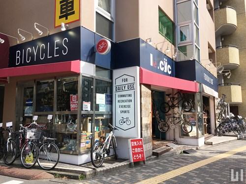 ル・サイク 渋谷店