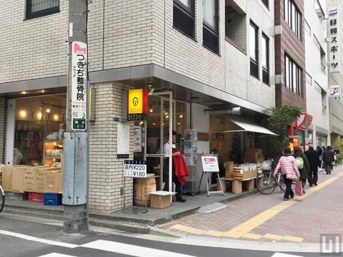 ライブコーヒー 築地店