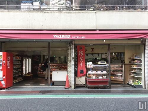 マルエ精肉店