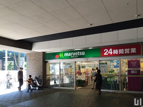 マルエツ 勝どき六丁目店