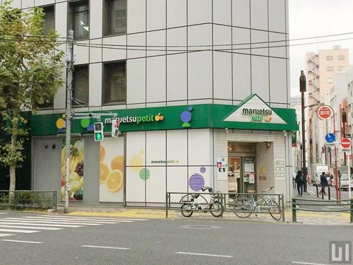 マルエツプチ 神田司町店