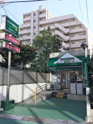 マルエツプチ 渋谷鶯谷町店