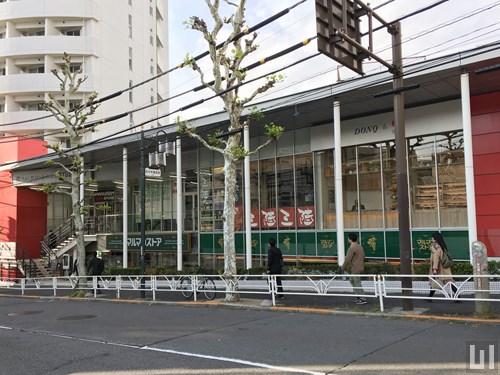 マルマンストア 南新宿店