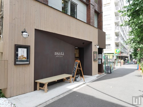 満寿屋商店 東京本店