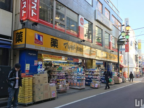 マツモトキヨシ 学芸大学東口店