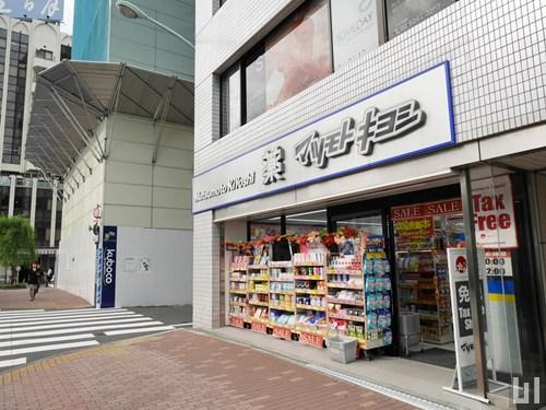 薬 マツモトキヨシ 銀座8丁目店