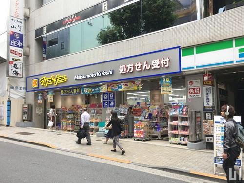 マツモトキヨシ 神楽坂店
