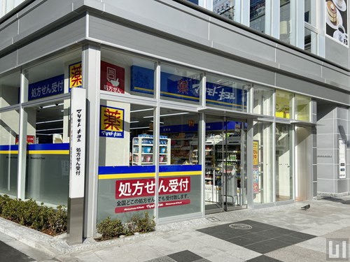 マツモトキヨシ 巣鴨駅北口店