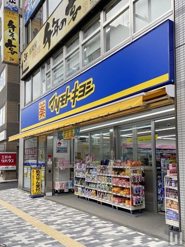 薬 マツモトキヨシ 東陽町駅前店