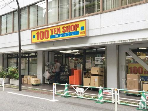 ミーツ 笹塚店