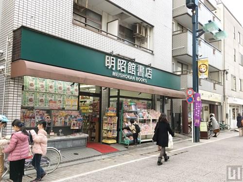 明昭館書店