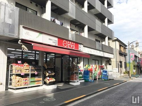 miniピアゴ東雪谷2丁目店
