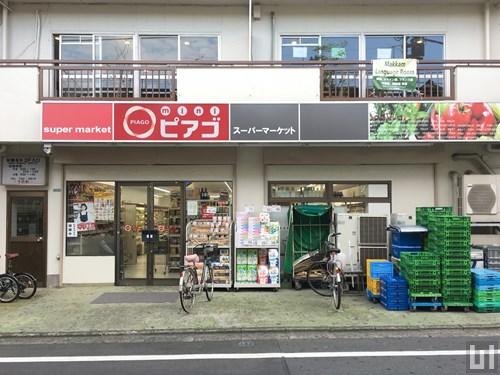 miniピアゴ 目黒本町3丁目店