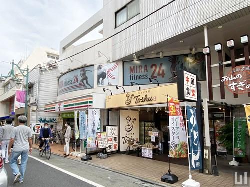 MIRA fitness 三軒茶屋店