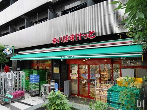 まいばすけっと 石川台南店