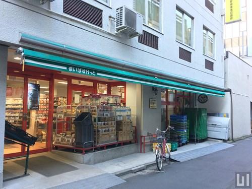 まいばすけっと 神田佐久間町店