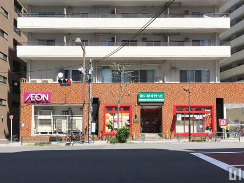 まいばすけっと 清洲橋西店