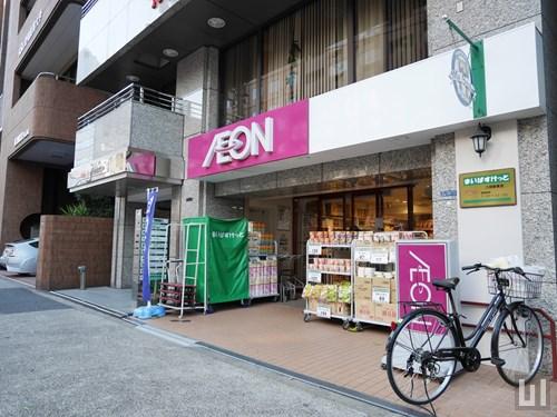 まいばすけっと 三田駅東店