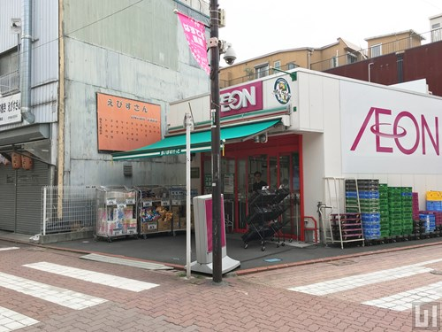 まいばすけっと 長原駅前店