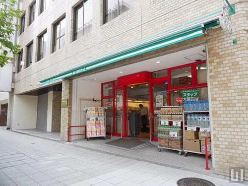 まいばすけっと 日本橋本町4丁目店