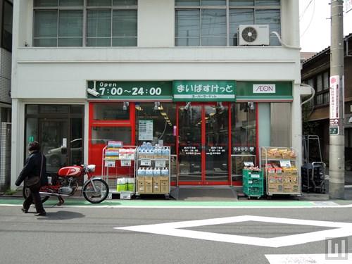 まいばすけっと 奥沢8丁目店